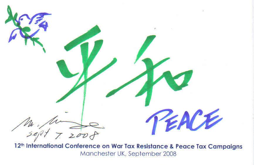 Japanese peace card